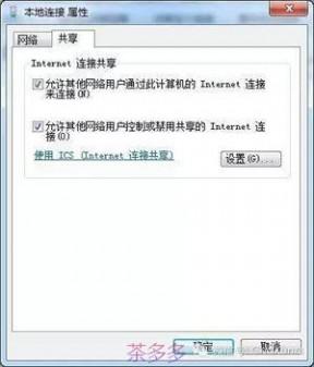 iphone连电脑上网 教你用iPhone 通过 USB 让电脑实现上网