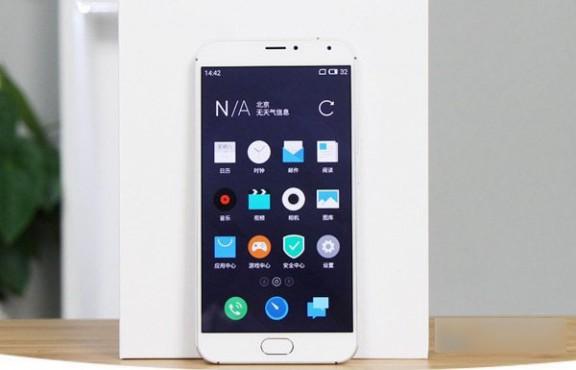 魅族MX5手机推荐