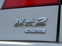 奇瑞 奇瑞汽车 旗云2 2010款 1.5MT 豪华型