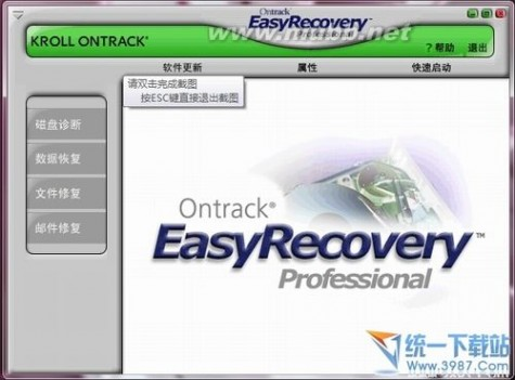 手机sd卡数据恢复 手机SD卡误删数据恢复原理及解决方法