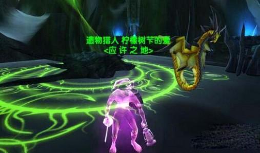 永恒岛吞天 魔兽世界迷时水手结晶怎么获得 wow迷时水手结晶获取攻略