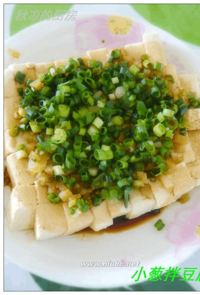 怎么做豆腐脑 终于吃上自己做的豆腐了——如何做卤水豆腐