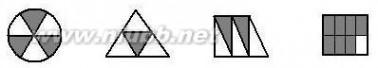 三年级上册数学期末测试卷 人教版小学三年级上册数学期末试卷