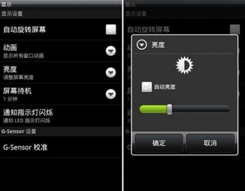 手机闪屏怎么解决?苹果/红米/魅族/小米手机闪屏修复方法2