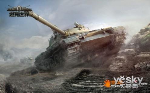 """《坦克世界》""""双蛋""""嘉年华 福利跨年送"""