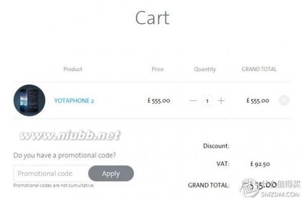 yotaphone-2 俄国人也很任性:双屏神器 YotaPhone 2 英国上市 售价高达555英镑