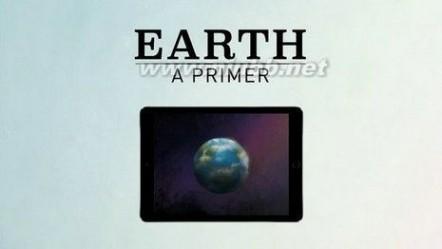 Earth A Primer:没法游戏的书不是一款好应用_primer
