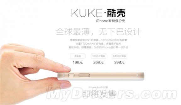 超给力!iPhone扩容/电池/保护壳3合1发布