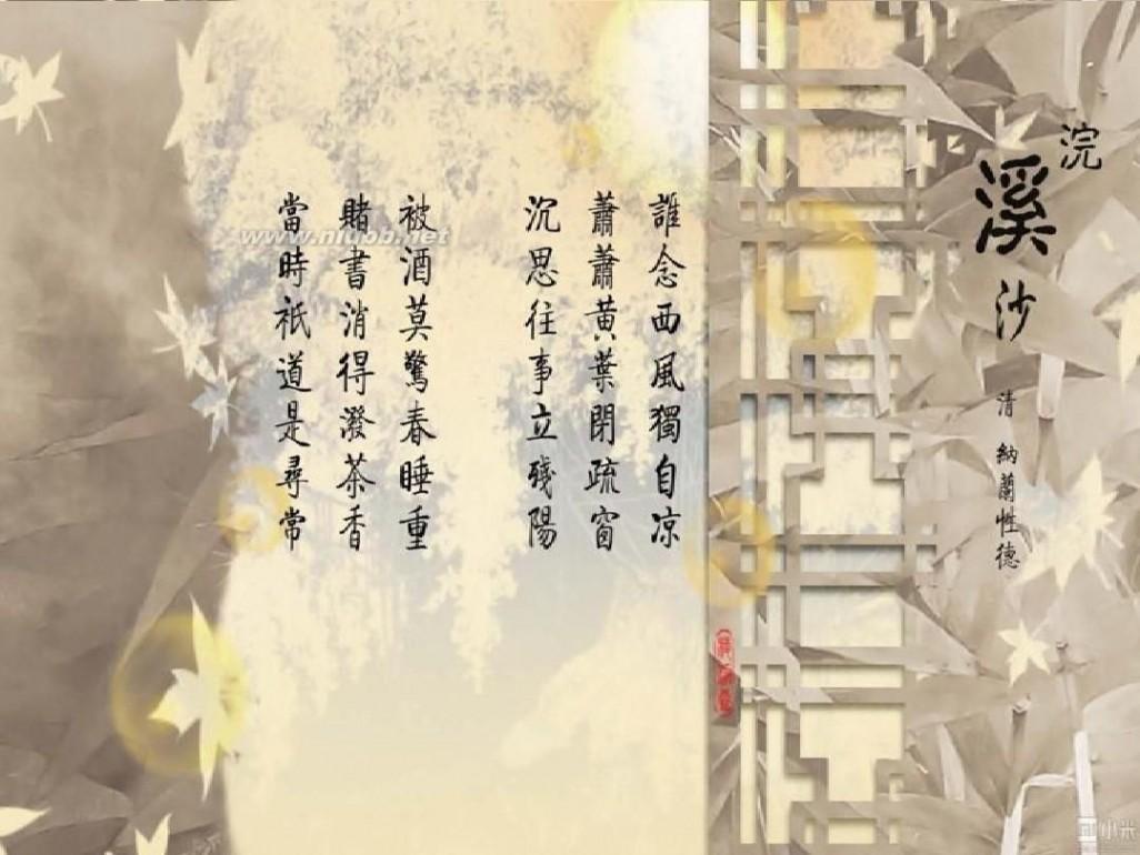 中国风图片 漂亮中国风图片