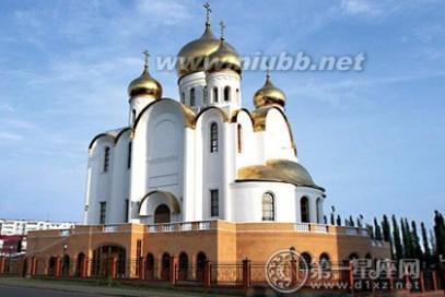 东正教教堂 东正教教堂的建筑风格有什么特别的