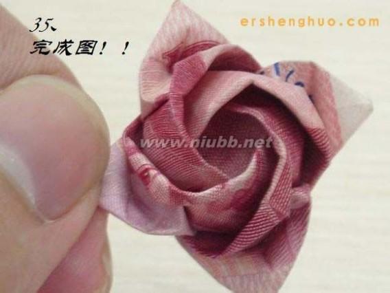 用100元折玫玫瑰花图解教程_人民币玫瑰花的折法