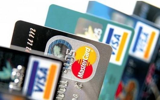 成都限行时间 2017年信用卡新规定