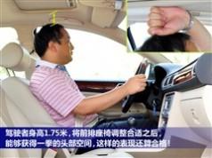 夷易近众 上海夷易近众 PASSAT新领驭 09款 1.8T 手动尊品型