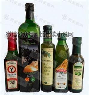 亿芭利 超级评测 | 初榨橄榄油竟然能这样选!