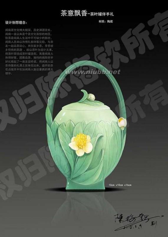 高档礼品 高档礼品设计师陈梅钦:设计要用心对待