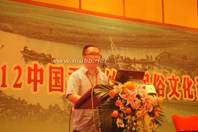 蚕桑文化 2012中国蚕桑丝织民俗文化论坛