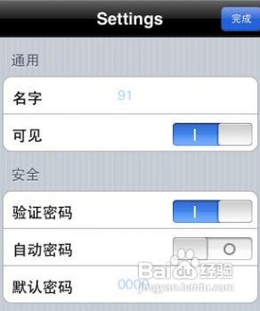 iphone 蓝牙 苹果通过蓝牙传输文件的方法