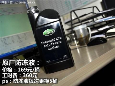 61阅读 路虎 揽胜极光 2012款 2.0T 5门耀动版