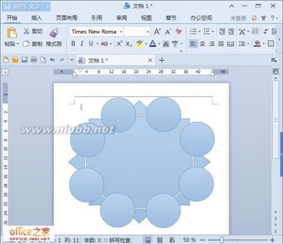 会议座位安排示意图 WPS文字2013巧用形状绘制圆桌会议座位安排示意图