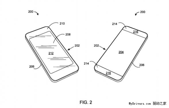 苹果新专利:特殊金属材料 不挡信号