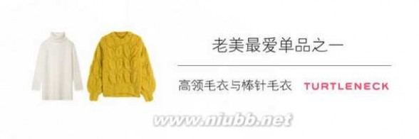 着装配合 《成长的烦恼》中国人80年代美式衣装搭配