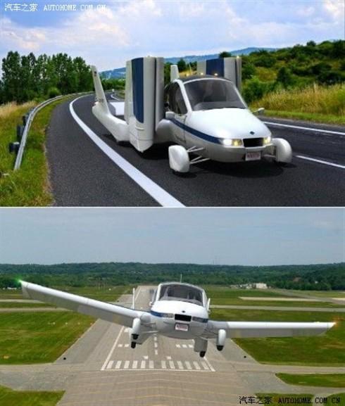 约800万元 首款陆空两用车在美国上市 61阅读