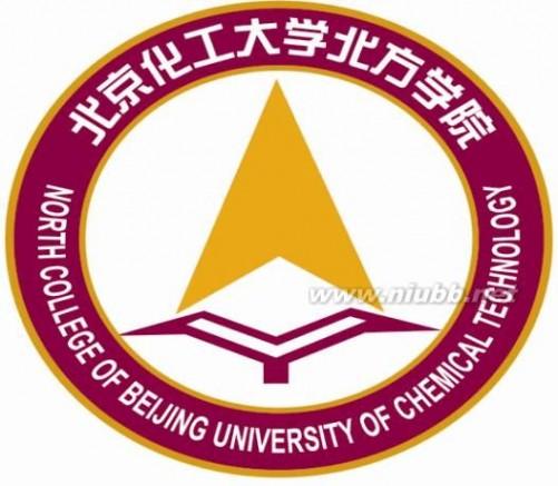 北京化工大学北方学院 北京化工大学北方学院