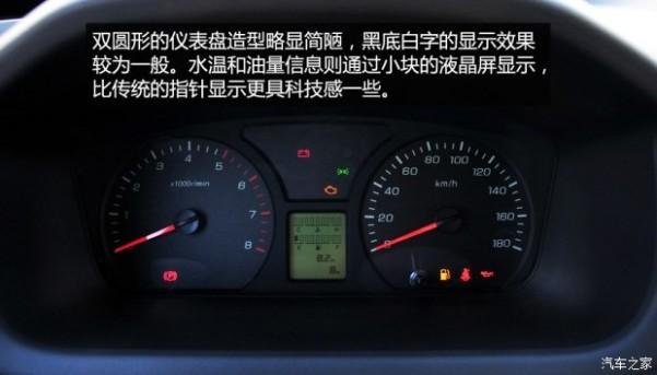 福田汽车 伽途V3