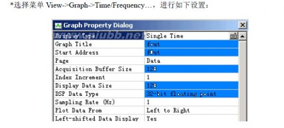 高通滤波器设计 DSP课程设计-FIR高通滤波器设计