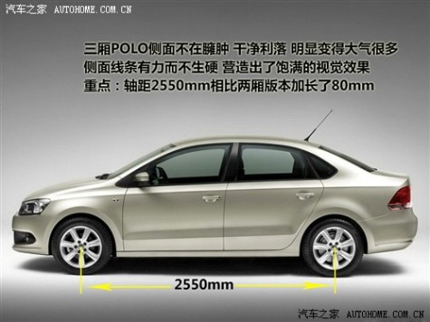 61阅读 大众(进口) POLO(海外) 2011款 三厢基本型