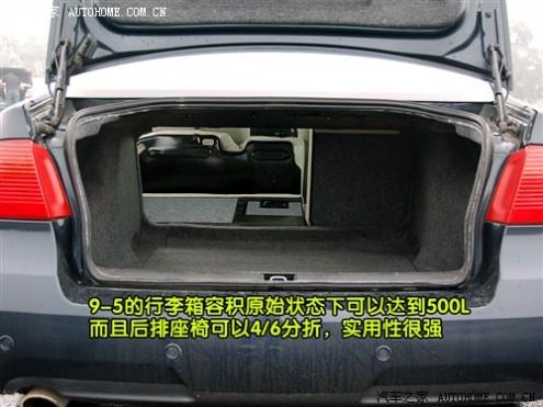 61阅读 萨博 Saab 9-5 AERO