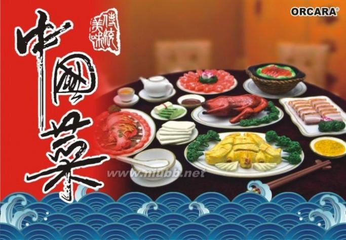 如何用英语介绍中国的饮食文化