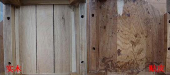 买家具 怎样判断一件家具是不是实木?