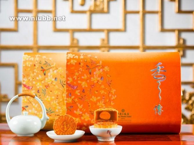 北京中国大饭店——倾情推出中秋月饼礼盒