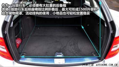 奔驰 奔驰(进口) 奔驰C级(进口) 2011款 C200 豪华运动旅行版