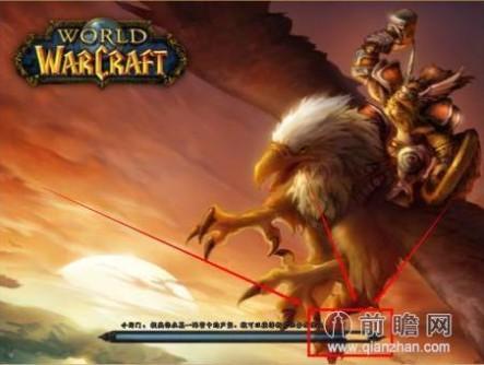 wow登陆卡蓝条 魔兽世界6.0卡蓝条引玩家愤怒 卡蓝条登陆不上的修复解决方法