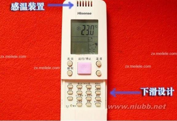 海信空调遥控器 海信空调遥控器失灵解决技巧