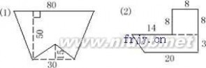五年级上册数学教案 五年级上册数学教学设计