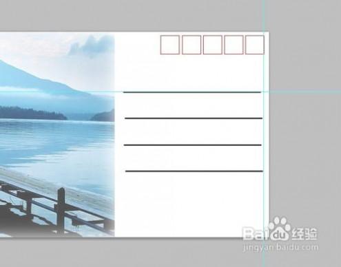 明信片制作 用PS如何制作名信片?PS制作名信片图文介绍