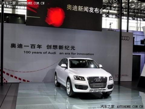 国产奥迪q5-先推2.0T车型 奥迪国产Q5广州车展发布