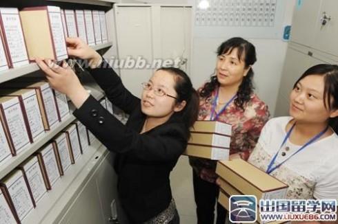 档案管理年终工作总结_档案室工作总结