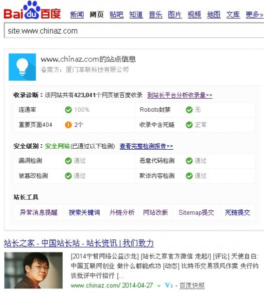 广州网站建设www.studstu.com
