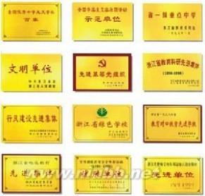 台州中学:台州中学-学校简介,台州中学-历史沿革_台州中学