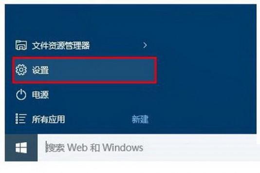 win10预览版怎么更新 win10预览版更新升级图文教程