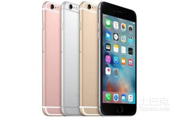 行货和港货的区别 iphone6s行货和港货的区别