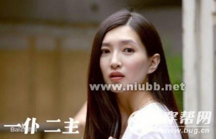 电视剧一仆二主:顾菁菁的故事_一仆二主42集