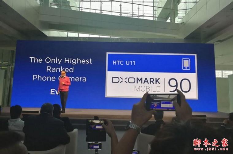 HTC U11值得买吗?HTC U11手机优缺点深度体验评测