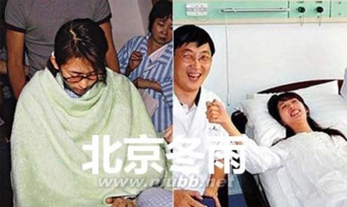 林志玲力证从未隆胸昔日罕见平胸照曝光(组图)