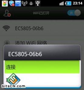 手机怎么破解wifi密码 手机上wifi不再受限