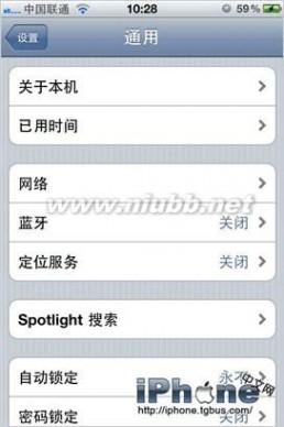 limera1n 用绿雨limera1n越狱4.1固件(以iPhone 4为例)